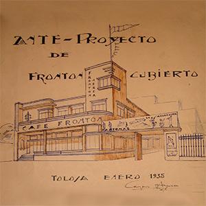 Frontón Beotibar, Patrimonio del Siglo XX